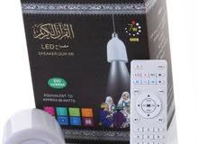مصباح LED لاسلكي مع مكبر صوت لتشغيل التلاوات القرآنية أبيض