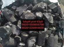 فحم افريقي للبيع و التصدير شيشة ومشاوي