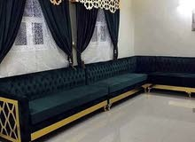 Sofa _ Majlis Shop _ We make new Sofa and old sofa repair