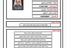 شباب يمني ابحث على عمل في مجال مبيعات وتسويق