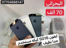 ايفون 5 جي 16 كيكه مستخدم نظيف جدا