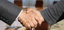 ابحث عن شريك برأس المال