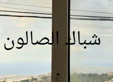 شقة للبيع قرب بيروت مطلة عبيروت البحر والجبل