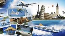 حجز تذاكر سفر وفنادق حول العالم