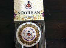 Noor Han saffron with 4 packing 1gm 3gm 5gm & 10gm