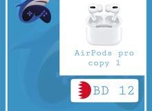 سماعة AirPods Pro copy 1