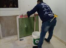 الشركة الألمانية العالميه للنظافة العامة ومكافحة الحشرات