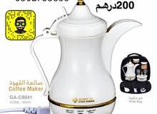 دلة الخليج الاكترونية لتحضير القهوة