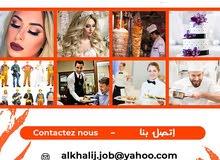 نوفر من المغرب حرفيين ومهنيين من كافة التخصصات