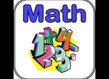 مدرس لغتي رياضيات انجليزي مكة المكرمة