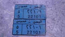 للبيع لوايح سياره مع البيان الجمركي با130الف يمني من الاخير