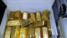 99.98% Raw Gold  Bars and Nuggets