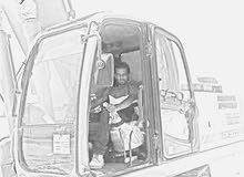 سائق معدات