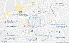 الرياض حي المروج بالقرب من الخطوط السعودية