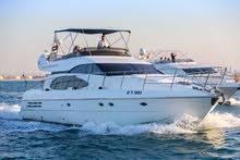 Yachts & Boat Rental Dubai Marina