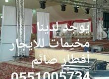 قهوجي    في الرياض   وجده مخيمات اللايجار