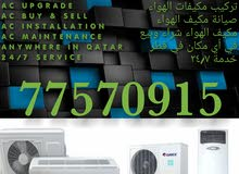 A/C installation and repair service, buy and sell