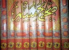 شرح صحيح مسلم للنووي.   9 مجلد