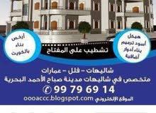 مصنع المنيوم الكويت 99796914 مصنع ابواب وشبابيك جاهزة شركة شركات مصانع الالمنيوم