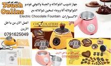جهاز تذويب الشوكلاته و الجبنة والتوفي فوندو الشوكولاته آلة و وعاء تسخين شوكلاته