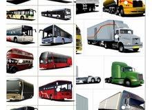 اسم تجاري مميز لشركات النقل (سجل تجاري) للبيع