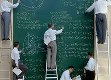 معلم رياضيات