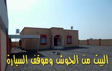 للبيع استراحة مؤثثة في ولاية  شناص ... منطقة كديران