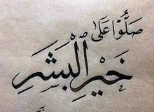 معلم لغه عربيه