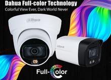كاميرات ملونة بالظلام الدامس