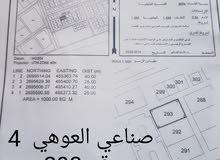 أرض صناعية للبيع في صحار  مربع العوهي  4