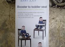 الكرسي جديد