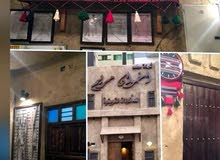 مطلوب للعمل فى شركة مطاعم اخوان مريم للمأكولات الكويتية موظف تغليف