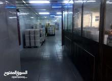 مصنع مخللات للبيع