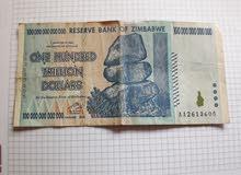 ورقة نقدية  من زيمبايوي  ..