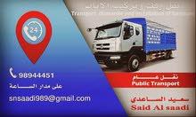 مختصين في خدمة نقل الأثاث المنزلي والمكتبي