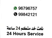 private driver,taxi driver and parcels delivery in Muscat