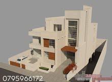 Jubaiha neighborhood Amman city - 43 sqm apartment for sale