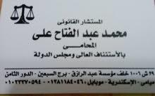 استشارات قانونيه بالاسكندرية باسعار مناسبة