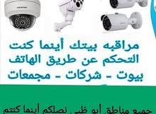 تركيب كمرات مراقبة إمارة أبوظبي