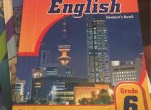 مدرس فلسطيني لغة انجليزية
