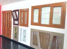 ابواب و نوافذ بي في سي PVC