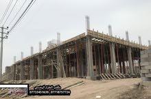 مكتب الطراز الهندسي للتصاميم والمقاولات