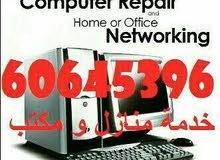مهندس الكبيوتر 60645396