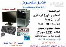 For those interested Other Desktop compter for sale