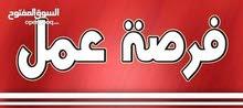 مطلوب فني صيانة اجهزة خلوية عاجل الموقع عمان مرج الحمام