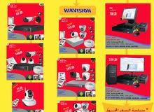 انظمة كاميرات مراقبة متنوعة باقل الاسعار  وبروجكتر واجهزة نقاط بيع
