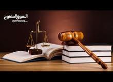 مستشار قانوني يطلب نصف دوام مسائي67674391