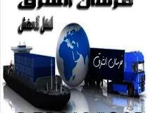 شركة نقل عفش بجدة فرسان الشرق