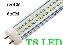 نيون LED مصروف 15 واط 160 سم و 60 سم