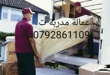 مؤسسة النقل السريع ت 0792861109 لنقل الاثاث